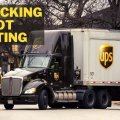 UPS-tracking-is-not-updating
